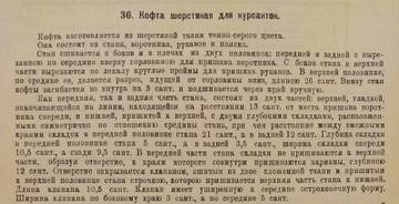 http://s9.uploads.ru/t/01Ivc.jpg