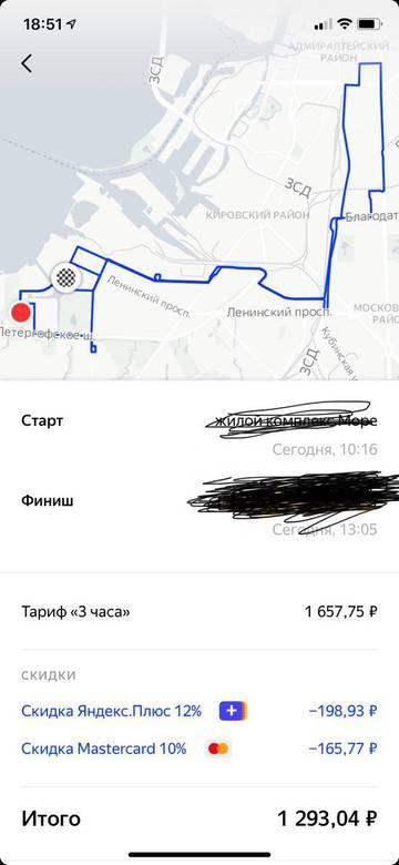 http://s9.uploads.ru/t/02tfc.jpg