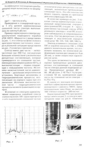 http://s9.uploads.ru/t/04PJd.jpg