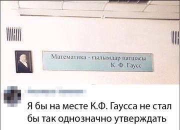 http://s9.uploads.ru/t/04iq2.jpg