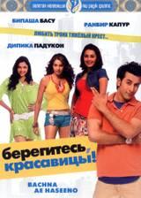 http://s9.uploads.ru/t/0B7GA.jpg