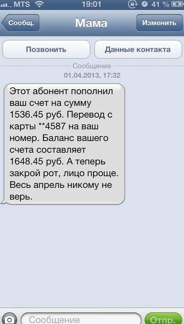 http://s9.uploads.ru/t/0DEZb.jpg