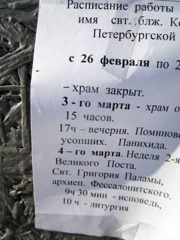 http://s9.uploads.ru/t/0DatF.jpg