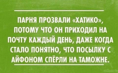 http://s9.uploads.ru/t/0Dtui.jpg
