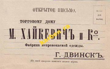 http://s9.uploads.ru/t/0E3ay.jpg