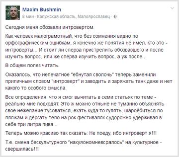 http://s9.uploads.ru/t/0F1SK.png