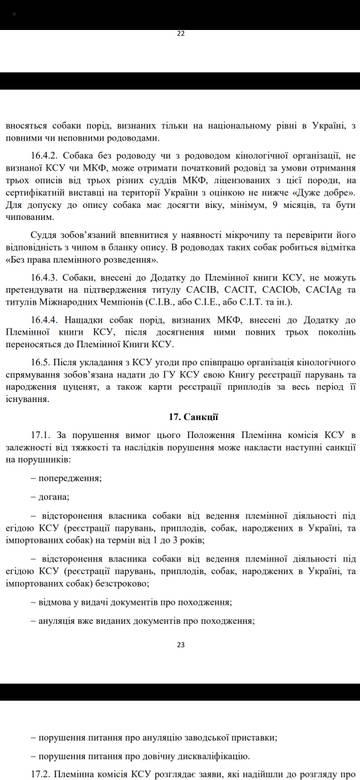 http://s9.uploads.ru/t/0GVns.jpg