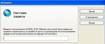 http://s9.uploads.ru/t/0ITeW.jpg