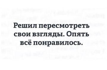 http://s9.uploads.ru/t/0QeVU.jpg