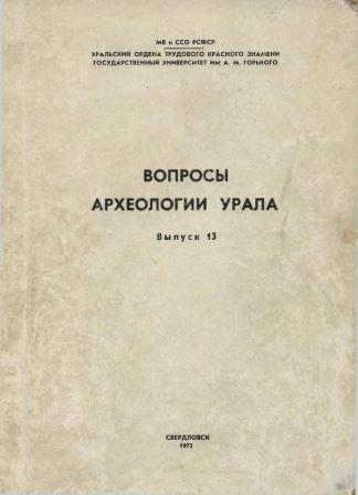 http://s9.uploads.ru/t/0SIj4.jpg