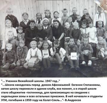 http://s9.uploads.ru/t/0VcR9.jpg