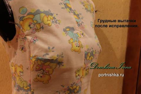 http://s9.uploads.ru/t/0WrXi.jpg