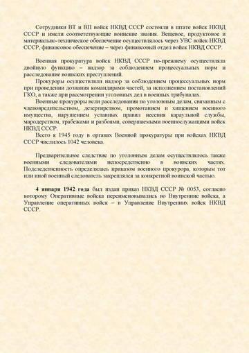 http://s9.uploads.ru/t/0aGnv.jpg