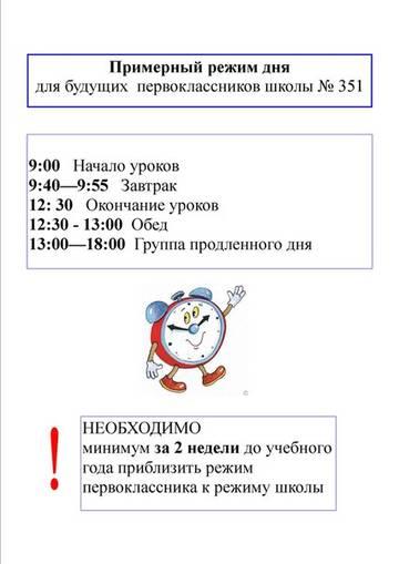 http://s9.uploads.ru/t/0bZxq.jpg