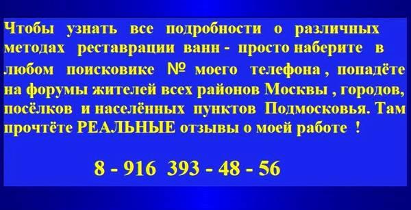 http://s9.uploads.ru/t/0exnv.jpg