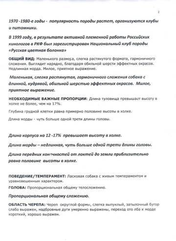 http://s9.uploads.ru/t/0gzZf.jpg