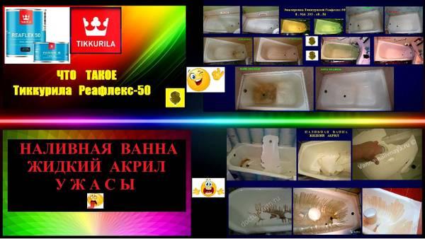 http://s9.uploads.ru/t/0iVNb.jpg