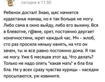 http://s9.uploads.ru/t/0iyQl.jpg