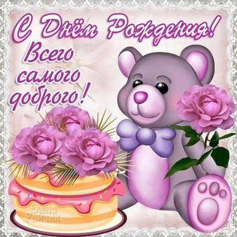 http://s9.uploads.ru/t/0jO8t.jpg