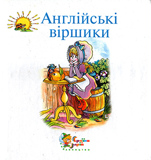 http://s9.uploads.ru/t/0k9Fc.jpg