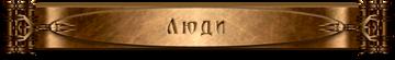 http://s9.uploads.ru/t/0lmWR.png