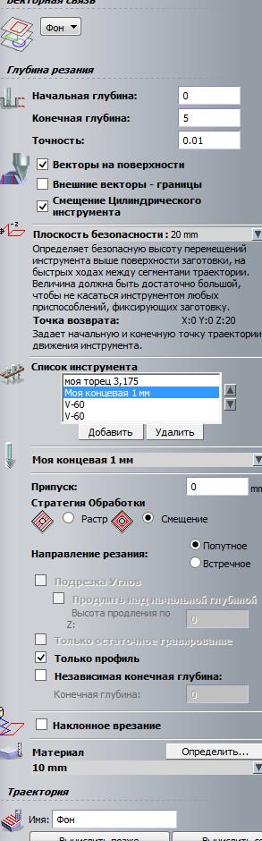 http://s9.uploads.ru/t/0oL5Z.jpg