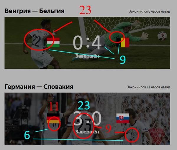 http://s9.uploads.ru/t/0qPZR.jpg
