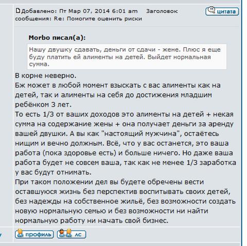 http://s9.uploads.ru/t/0tlvy.png