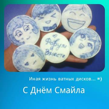 http://s9.uploads.ru/t/0w39Y.jpg