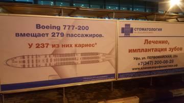 http://s9.uploads.ru/t/1DcHl.jpg