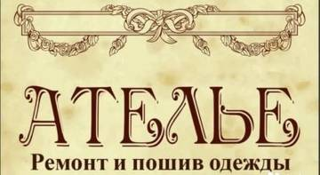 http://s9.uploads.ru/t/1FoZU.jpg
