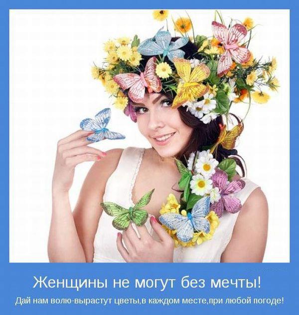 http://s9.uploads.ru/t/1GyKh.jpg