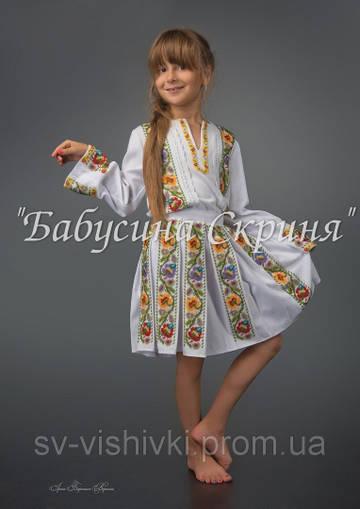 http://s9.uploads.ru/t/1JlyM.jpg