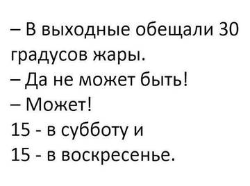http://s9.uploads.ru/t/1N0wT.jpg
