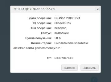 http://s9.uploads.ru/t/1QJlw.jpg