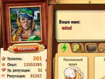 http://s9.uploads.ru/t/1QpvX.png