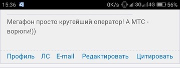 http://s9.uploads.ru/t/1ShsO.jpg