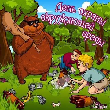 http://s9.uploads.ru/t/1VEQq.jpg