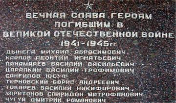 http://s9.uploads.ru/t/1VGzP.jpg