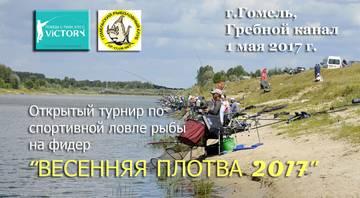 http://s9.uploads.ru/t/1WEtd.jpg