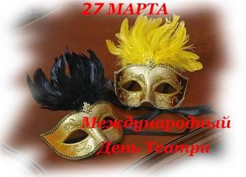 http://s9.uploads.ru/t/1cpBo.jpg