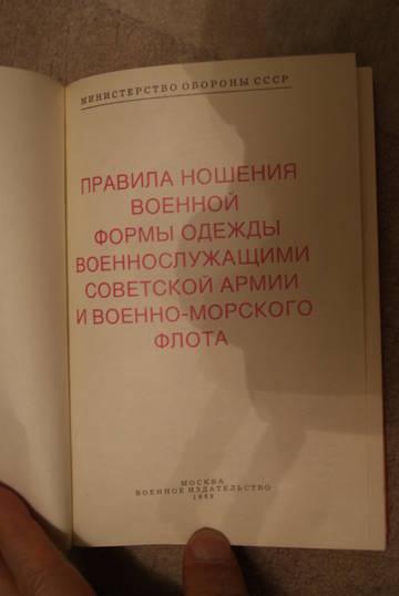 http://s9.uploads.ru/t/1dW2J.jpg