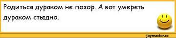 http://s9.uploads.ru/t/1jI3i.jpg
