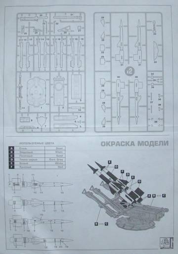 http://s9.uploads.ru/t/1jbUJ.jpg