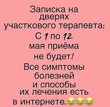 http://s9.uploads.ru/t/1lFM8.jpg