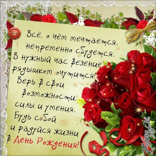 http://s9.uploads.ru/t/1luEO.jpg
