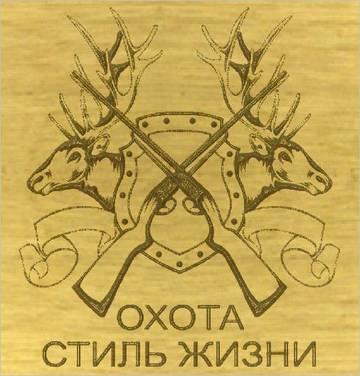http://s9.uploads.ru/t/1nK8J.jpg