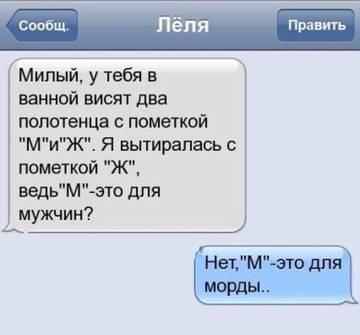 http://s9.uploads.ru/t/1oFsW.jpg