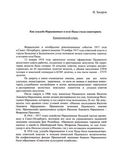 http://s9.uploads.ru/t/1psKz.jpg