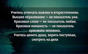 http://s9.uploads.ru/t/1qcDm.png